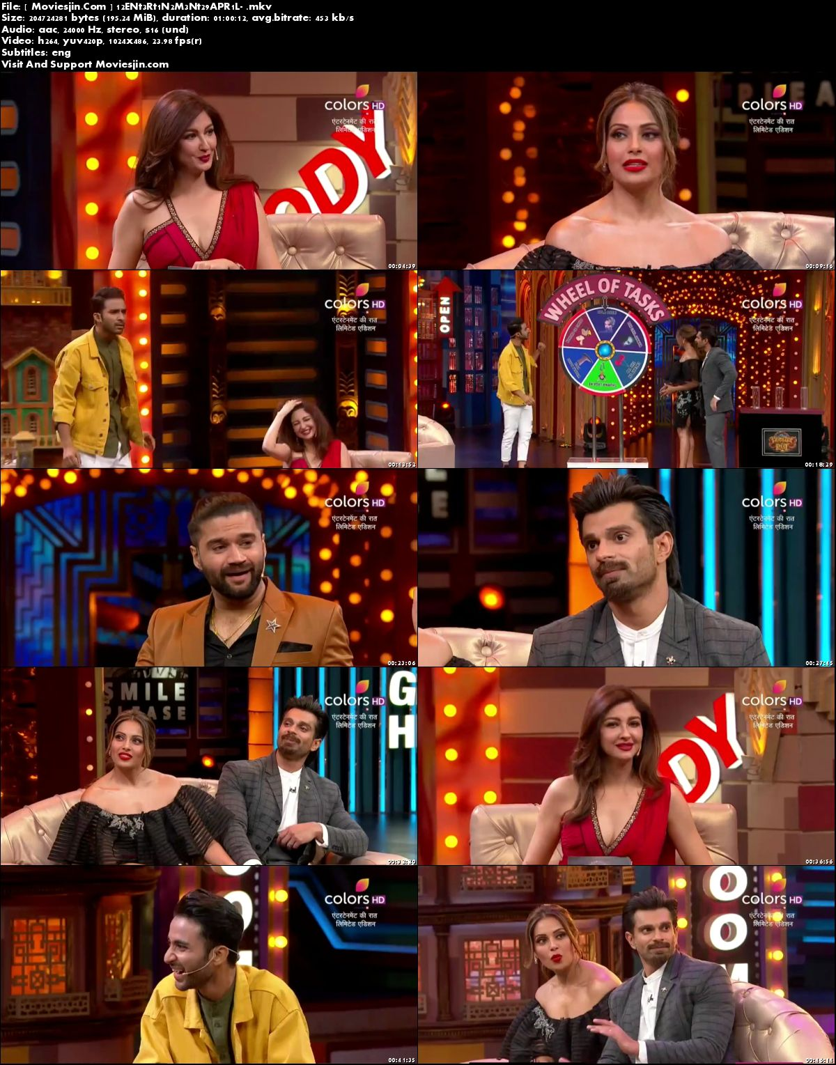 Watch Online Entertainment Ki Raat 29 Apr 2018 TV-Rip 480p 190MB Full Movie Download mkvcage