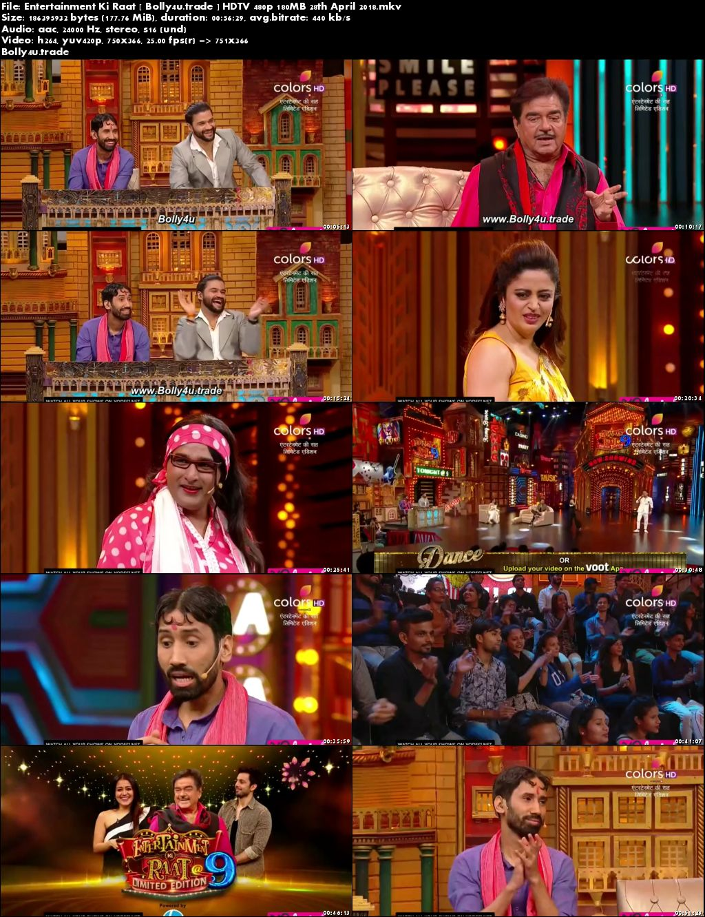 Entertainment Ki Raat HDTV 480p 180MB 28 April 2018 Download