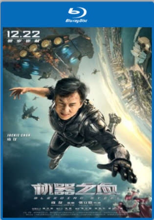 Bleeding Steel 2017 BRRip 999Mb English 720p Watch Online Full Movie Download Worldfree4u 9xmovies