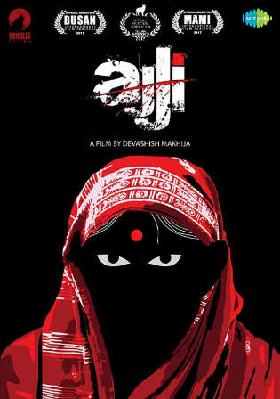 Ajji 2017 WEBRip 300MB Full Hindi Movie Download 480p Watch Online Free Worldfree4u 9xmovies