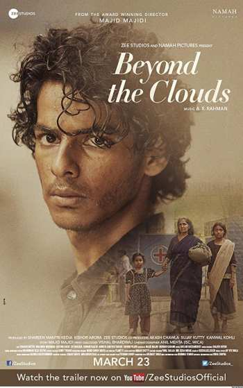Watch Online Beyond The Clouds 2018 Pre DvDRip Hindi x264 700MB Full Movie Download mkvcage