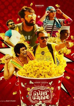 Popcorn 2016 HDRip 1GB UNCUT Hindi Dual Audio 720p