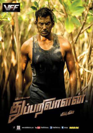 Thupparivaalan 2017 HDRip UNCUT Hindi Dual Audio 720p