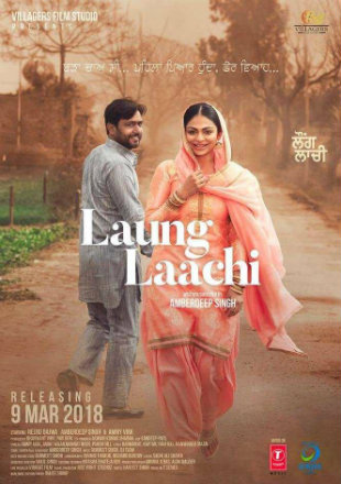Laung Laachi 2018 HDRip 350Mb Full Punjabi Movie Download 480p