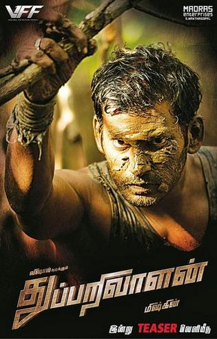 Thupparivaalan 2017 Hindi UNCUT Dual Audio 450MB HDRip 480p