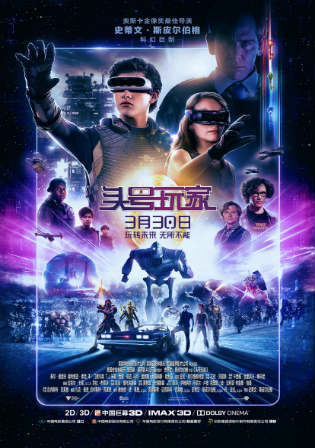 Ready Player One 2018 HC HDRip 1GB English 720p Watch Online Full Movie Download bolly4u