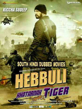 Watch Online Hebbuli 2018 Movie Full HDRip 440MB Hindi Dubbed 480p Full Movie Download mkvcage