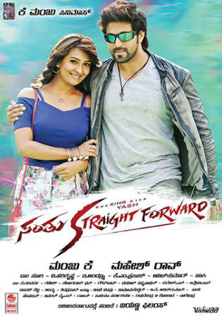 Santhu Straight Forward 2016 HDRip UNCUT Hindi Dual Audio 720p Watch Online Full Movie Download bolly4u
