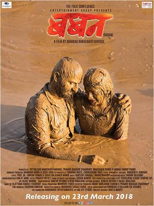 Watch Online BWatch Online Baban 2018 Pre x264 Marathi Movie DVDRip 699MB Full Movie Download mkvcage Full Movie Download mkvcage