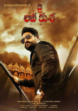 Jai Lava Kusa 2018 HDRip 450MB Hindi Dubbed Dual Audio 480p Watch Online Full Movie Download bolly4u