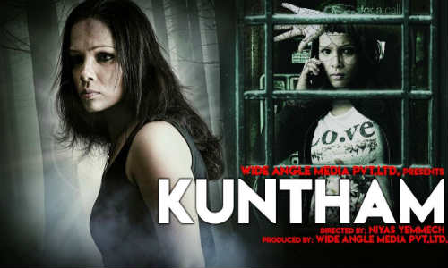 Kuntham 2018 HDRip 700MB Hindi Dubbed 720p Watch Online Full Movie Download bolly4u