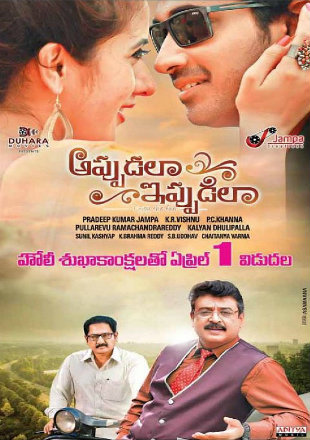 Appudalaa Ippudilaa 2016 HDRip UNCUT Hindi Dual Audio 720p Watch Online Full Movie Download bolly4u
