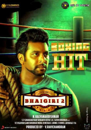 Bhaigiri 2 2018 HDRip 400MB Hindi Dubbed 480p Watch Online Full Movie Download bolly4u