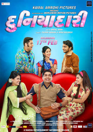 Duniyadari 2017 HDRip 999MB Full Gujarati Movie Download 720p Watch Online Free Worldfree4u 9xmovies