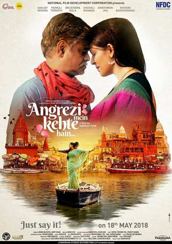 Watch Online Angrezi Mein Kehte Hain 2018 PreDvD-Rp x264 Hindi Movie 700MB Full Movie Download mkvcage