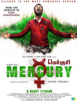 Watch Online Mercury 2018 Silence Bollywood Movie 720p HDRip Full Movie Download mkvcage