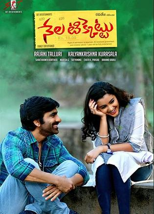 Watch Online Nela Ticket 2018 pDvD-Scr Telugu 480p x264 Movie 410MB Full Movie Download mkvcage
