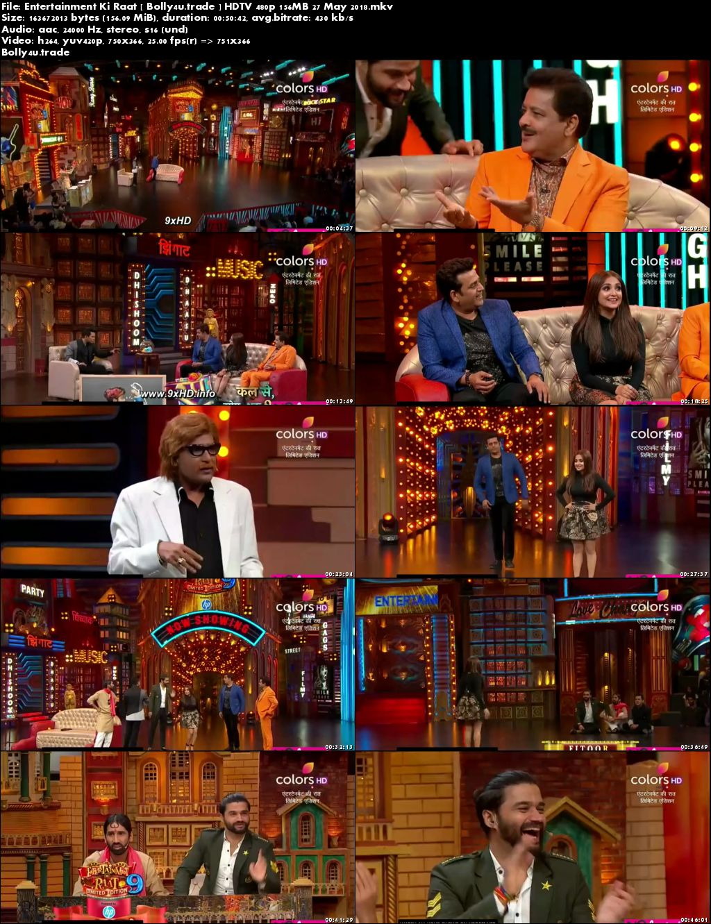 Entertainment Ki Raat HDTV 480p 150MB 27 May 2018 Download