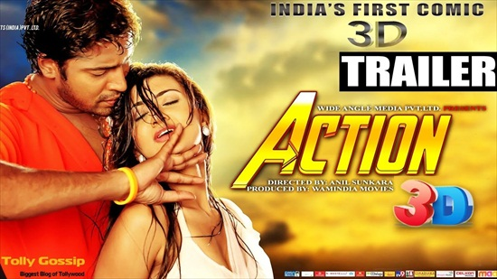 Action 3D 2018 HDRip 950MB Hindi Dubbed 720p Watch Online Full Movie Download bolly4u