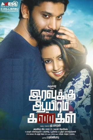 Watch Online Iravukku Aayiram Kangal 2018 Movie Tamil HDRip 720p ESub Full Movie Download mkvcage