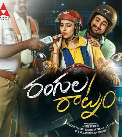 Watch Online Rangula Ratnam 2018 Movie Telugu TvRip 720p x264 Full Movie Download mkvcage