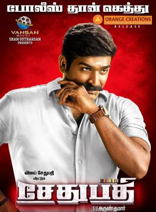 Watch Online Sethupathi 2018 Movie HDRip Hindi Dubbed 720p 999MB Full Movie Download mkvcage