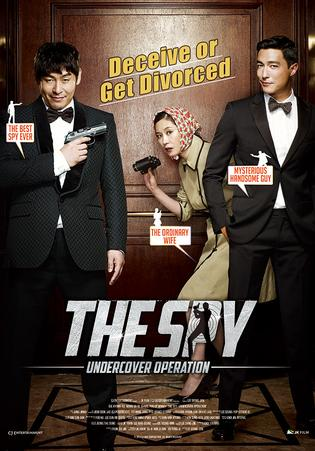 The Spy Undercover Operation 2013 Hindi 350MB Dual Audio 480p WEBDL