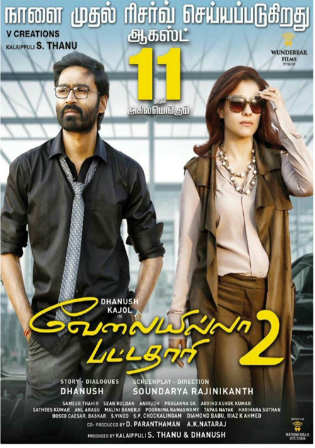 Vip 2 Lalkar 2018 HDRip 750MB Hindi Dubbed 720p