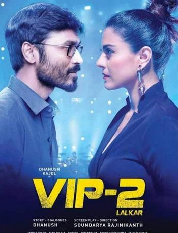 Watch Online Vip 2 Lalkar 2018 Movie HD 760MB Hindi Dubbed 720p Full Movie Download mkvcage