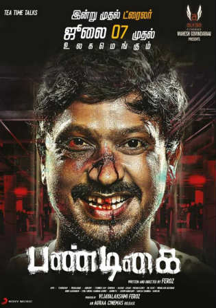 Pandigai 2017 HDRip 800Mb UNCUT Hindi Dual Audio 720p