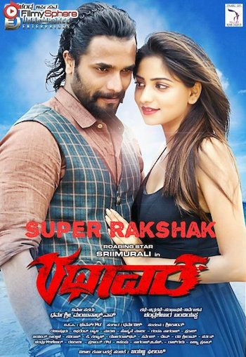 Watch Online Super Rakshak 2018 Movie HDRip 999MB Hindi Dubbed 720p Full Movie Download mkvcage