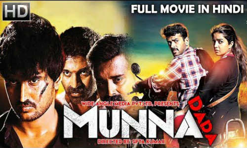 Munna Dada 2018 HDRip 350MB Hindi Dubbed 480p Watch Online Full Movie Download bolly4u