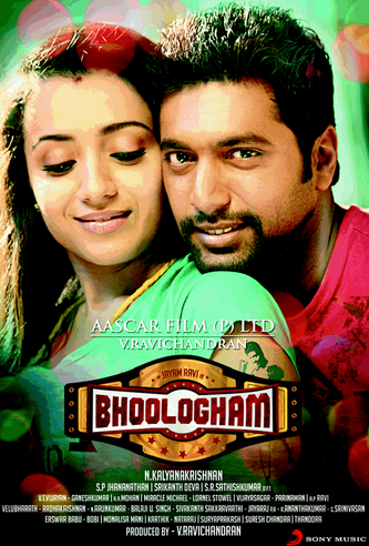 Bhooloham 2015 Hindi HDRip Dual Audio UNCUT 720p ESub