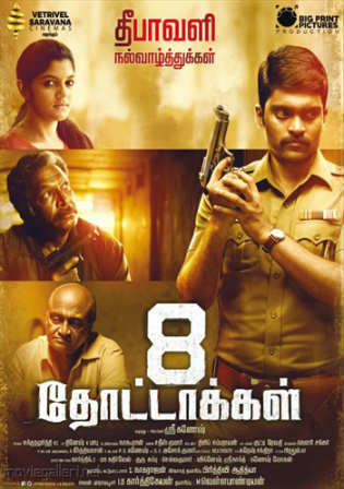 8 Thottakkal 2017 HDRip 450MB UNCUT Hindi Dual Audio 480p