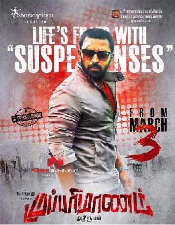 Mupparimanam 2017 Hindi HDRip Dual Audio 720p UNCUT ESub