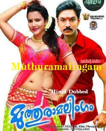 Muthuramalingam 2017 Hindi HDRip Dual Audio UNCUT 720p Tamil ESub