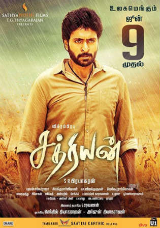 Sathriyan 2017 HDRip UNCUT Hindi Dual Audio 720p Watch Online Full Movie Download Worldfree4u 9xmovies