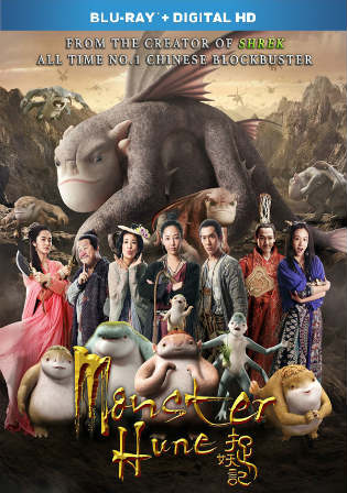 Monster Hunt 2015 BRRip 350MB Hindi Dual Audio 480p Watch Online Full Movie Download bolly4u