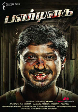 Pandigai 2017 HDRip 999MB UNCUT Hindi Dual Audio 720p Watch Online Full Movie Download bolly4u
