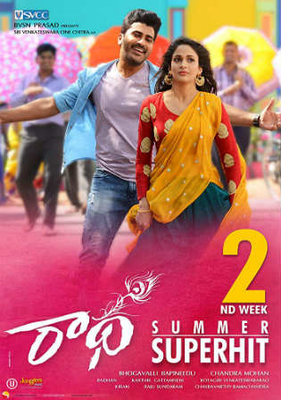 Radha 2017 HDRip 950MB UNCUT Hindi Dual Audio 720p Watch Online Full Movie Download Worldfree4u 9xmovies
