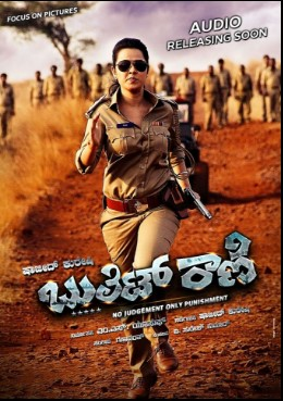 Bullet Rani 2016 Hindi Dubbed HDRip 1GB 720p