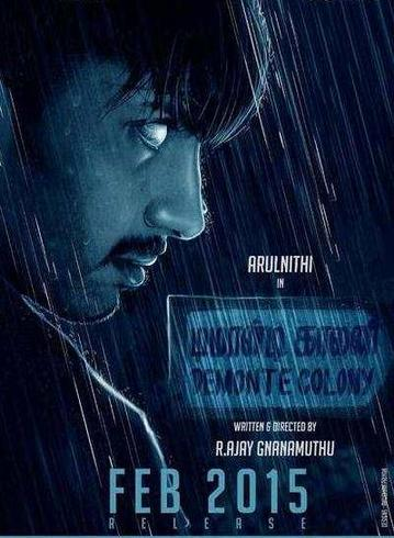 Demonte Colony 2018 Hindi Dubbed HDRip 900MB 720p