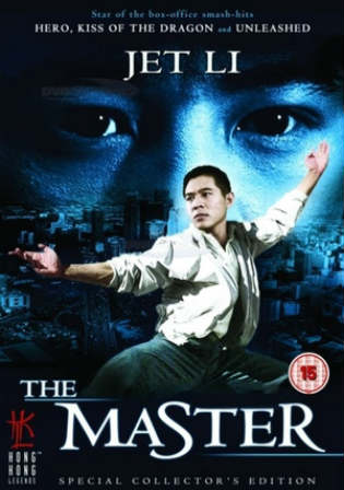 The Master 1989 BluRay 300Mb Hindi Dual Audio 480p Watch Online Full Movie Download bolly4u