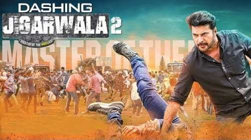 Dashing Jigarwala 2 2018 HDRip 950MB Hindi Dubbed 720p Watch Online Full Movie Download bolly4u