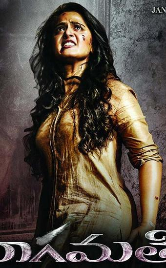Bhaagamathie 2018 Hindi Dubbed HDTV 900MB 720p