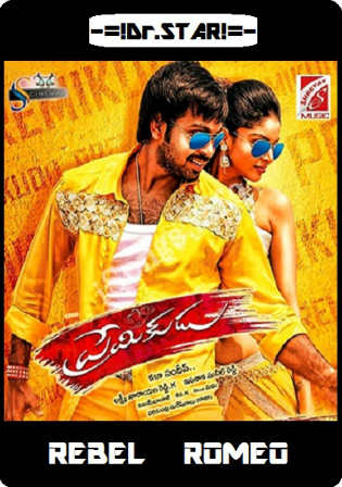 Premikudu 2016 HDRip 350MB UNCUT Hindi Dual Audio 480p Watch Online Full Movie Download bolly4u