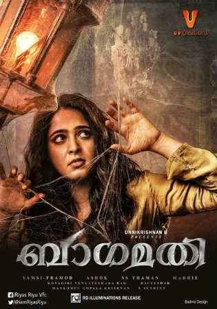 Bhaagamathie 2018 HDRip 400MB UNCUT Hindi Dual Audio 480p Watch Online Full Movie Download bolly4u