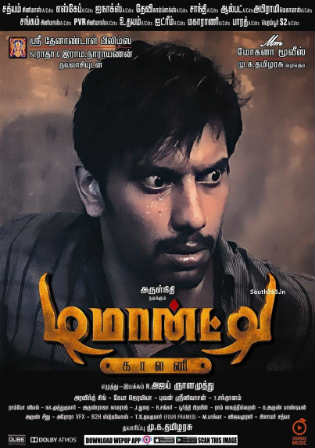 Demonte Colony 2015 HDRip 850MB UNCUT Hindi Dual Audio 720p Watch Online Full Movie Download bolly4u