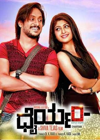 Dhairyam 2017 Hindi Dubbed HDRip 900MB 720p