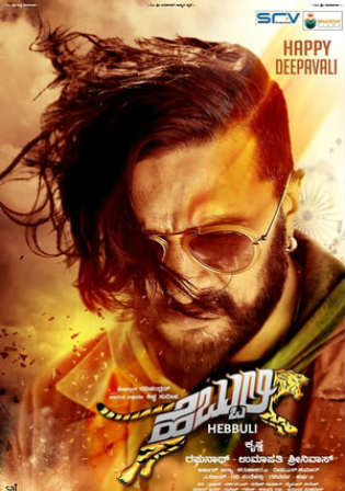Hebbuli 2017 HDRip 450Mb UNCUT Hindi Dual Audio 480p Watch Online Full Movie Download bolly4u
